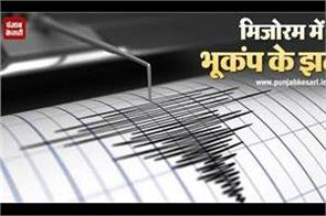 mizoram earthquake tremors felt near champhai district