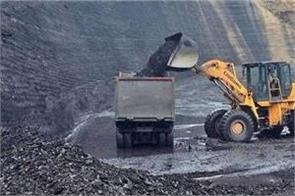 auction of coal block starting from november 2