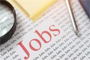 government took big step more than 10 thousand people will get employment
