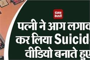 national news rajasthan jhunjhunu prem devi amit bidami devi