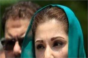 international news pakistan nawaz sharif maryam nawaz imran khan