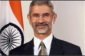 india puts cross border terrorism in front of everyone jaishankar