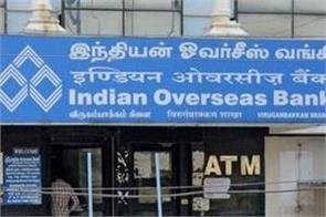 indian overseas bank asks for help of about one thousand crore
