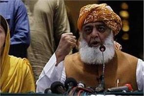 pdm to hold rally on nov 22 despite imran khan s ban
