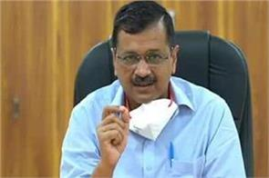 kejriwal government is conducting country largest lakshmi pujan