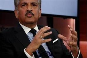 anand mahindra praises government s scheme dramatic change