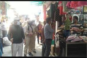 municipality and police launched anti encroachment campaign in vijaypur