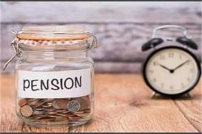 government gives relief to 65 lakh pensioners submit life certificate