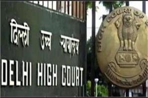 future retail told delhi high court amazon cannot interfere company s case