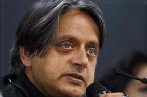 tharoor said  the light version of bjp  congress will become zero