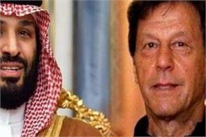 oic cold shoulders pakistan at big meet imran puts up a brave face