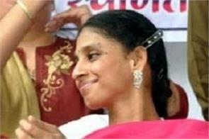 national news pakistan geeta sushma swaraj maharashtra samjhauta express