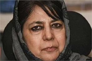 initiative for talks over political constraints of india pakistan mehbooba