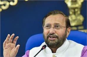 prakash javadekar said about economy economy is fast returning to track