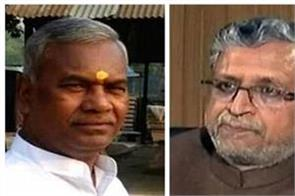 bjp leader kameshwar chaupal may be the new deputy cm of bihar
