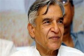 pawan bansal to be interim treasurer of congress