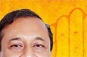 jairam government of double engine has derailed mahajan