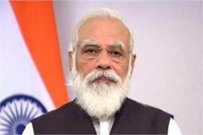 12th summit of brics countries tomorrow will include pm narendra modi