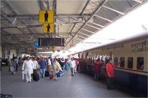 one and a half crore passengers could not travel in the train