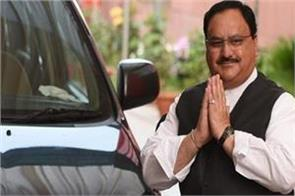 bjp president jp nadda to go on 120 day nationwide tour