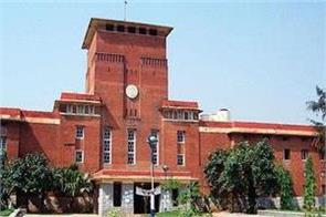 du released second merit list for post graduation