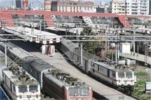 this railway company became rich during the corona era