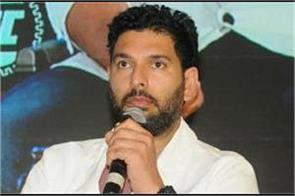 yuvraj singh on startup pitch know what is planning