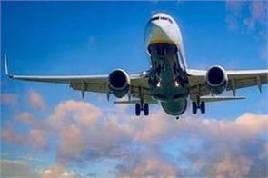 more passengers will not be able to travel in flight