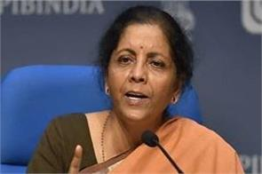 sitharaman said banks should link all accounts with aadhaar