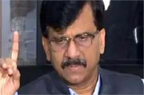 national news sanjay raut shiv sena bjp uddhav thackeray uddhav thackeray