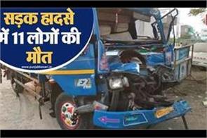 gujarat road accident in vadodara 11 people die 16 injured