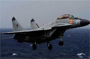 search for missing pilot continues after mig 29 crashed indian navy