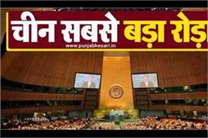china is the biggest obstacle in india s permanent membership of un