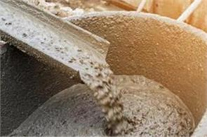 jsw cement prepares to launch ipo in december 2022