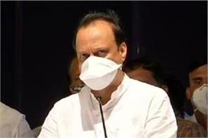 maharashtra may face lockdown again ajit pawar said  will decide after review