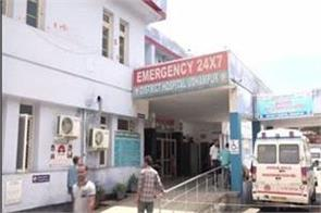 face recognition attendance starts in udhmpur hospital