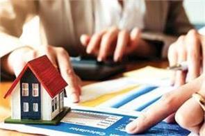 bajaj housing finance limited reduced interest rates