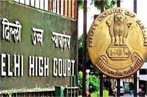 high court dismisses plea for immediate lockdown in delhi