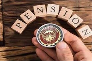 epfo gives relief to pensioners during corona period