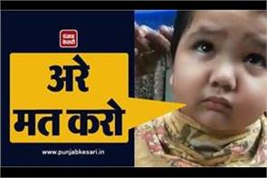 the video of the child s haircutting went viral on social media
