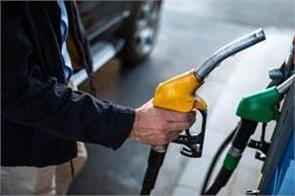 fuel demand in the country increases on an annual basis for the