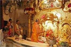 siddhivinayak temple 1000 devotees will be able to see bappa every day