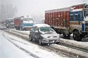 jammu and kashmir national highway closed due to snowfall landslide