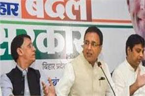 we are not part of pagd home minister s statement misleading  congress