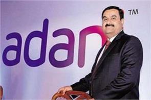 adani group s profits up 32 in lockdown earned rs 1394 crore