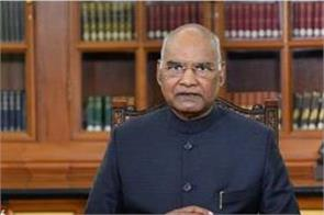president ramnath kovind wishes for diwali