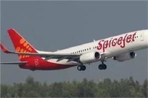 spice jet started flights nashik these states including delhi
