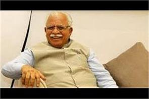haryana government imposed complete ban on the sale of firecrackers