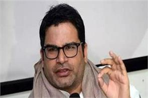 former aide and electoral strategist prashant kishor targets nitish