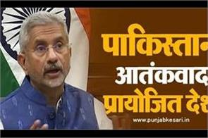 foreign minister jaishankar told sponsor country without naming pakistan